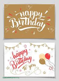 Birthday Greeting Service