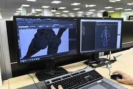 Computer Animator Business