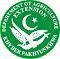 Agriculture Extension KPK
