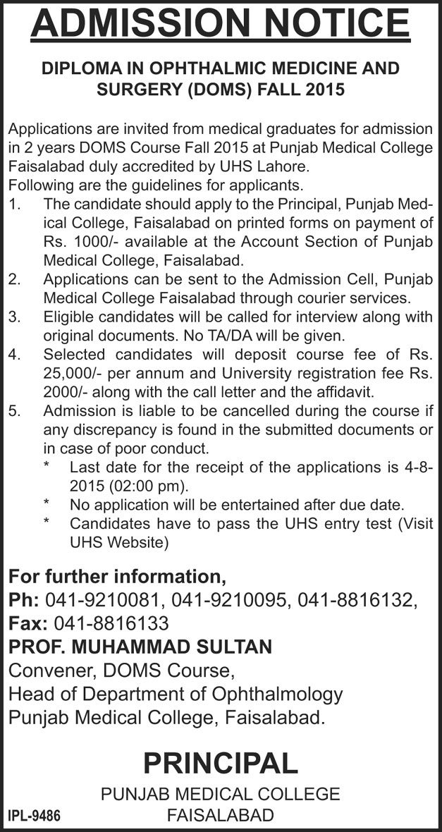 Khyber Medical University - Committed to Excellence in