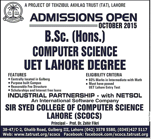 Sir Syed College of Computer Sciences Admission in BSc 2019 Private