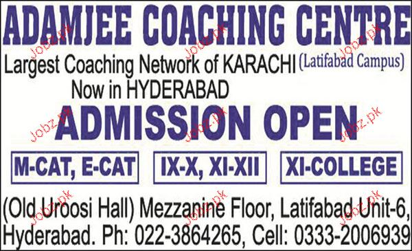 Adamjee Coaching Center Admission in Class XI and XII 2019