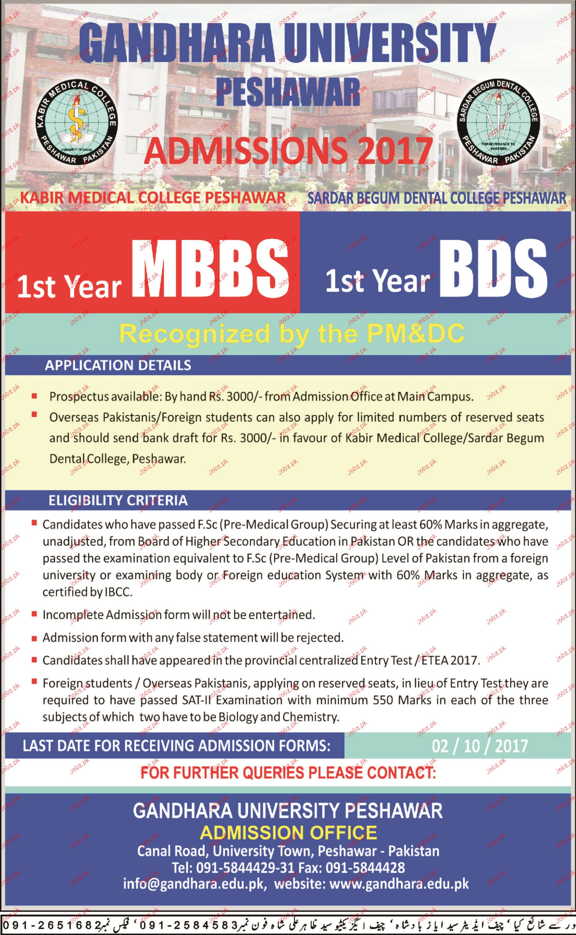 Gandhara University Admission In Mbbs And Bds 2020 Government Admissions University Other Peshawar Nwfp Pakistan Jobz Pk
