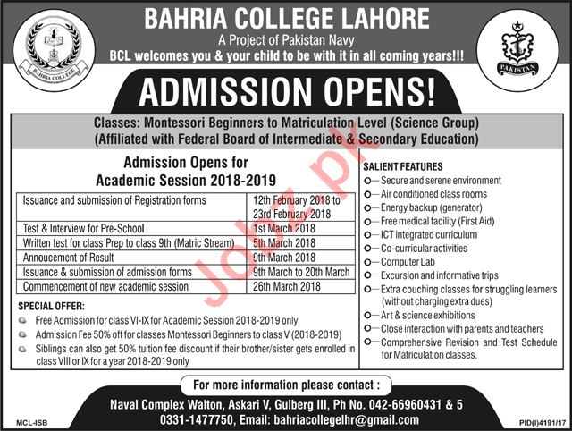 Bahria College Lahore Admissions 2018 2018 Government