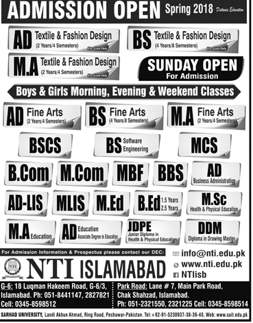 NTI Islamabad Admission in AD, BS, MA, BSCS, MCs 2019 Private