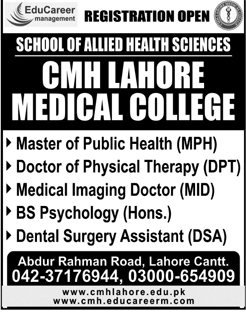 School of Allied Health Sciences Admission in MPH 2019