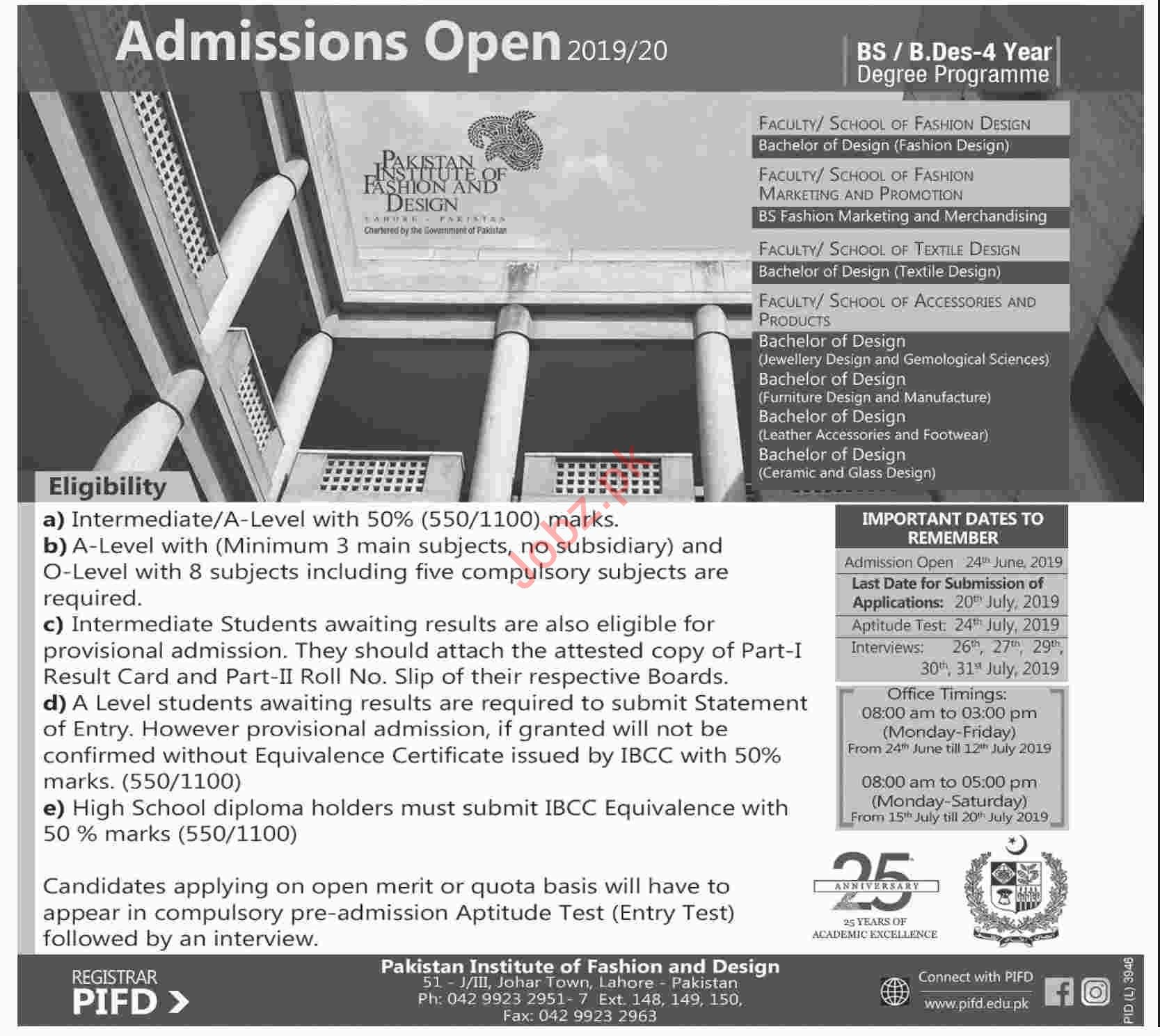 Pakistan Institute Of Fashion Design Pifd Admissions 2019 2020 Government Admissions University Arts Islamabad Islamabad Pakistan Jobz Pk