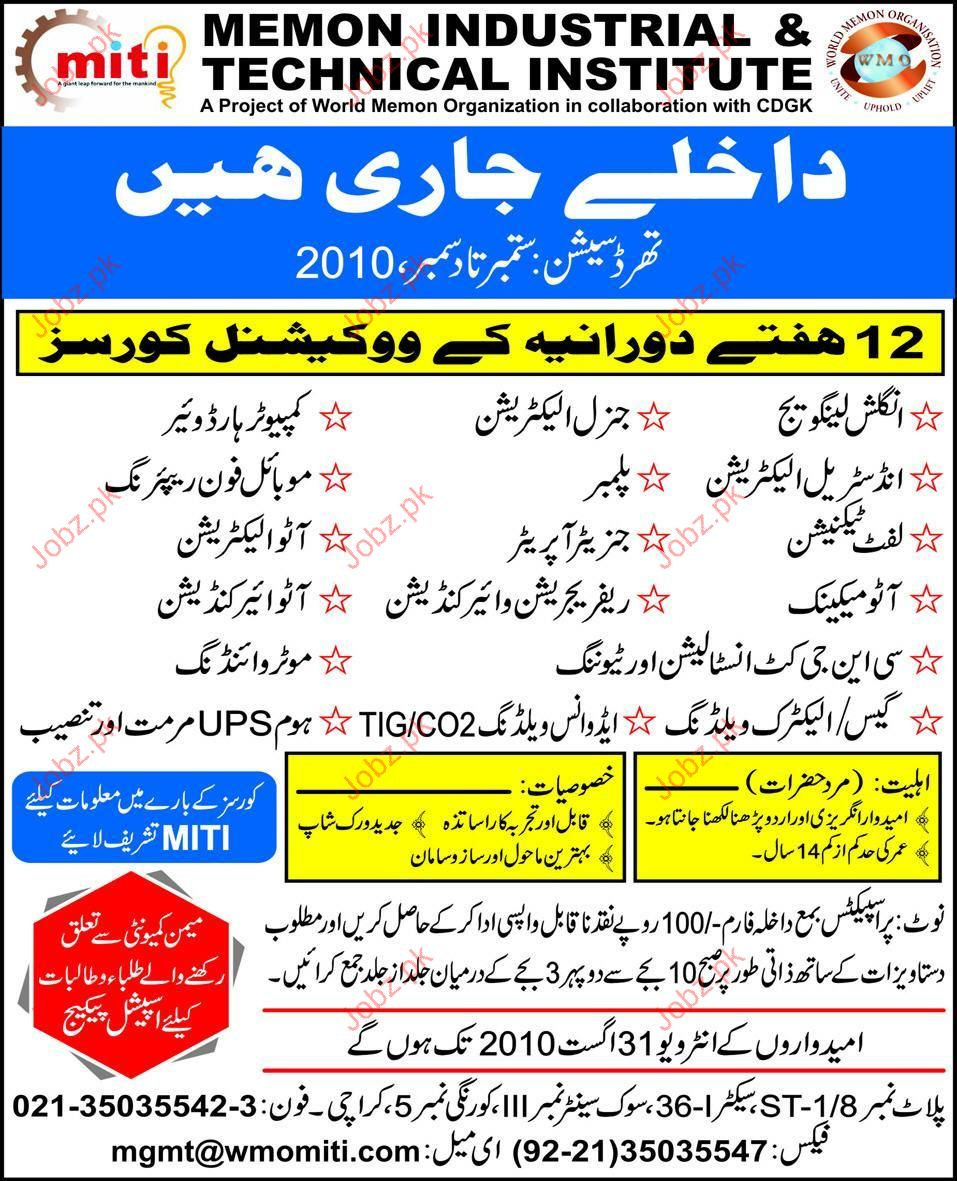 memon industrial technical institute admission open 2017 private memon industrial technical institute admission computer hardware general electrician industrial electrician plumber auto electrician etc technical