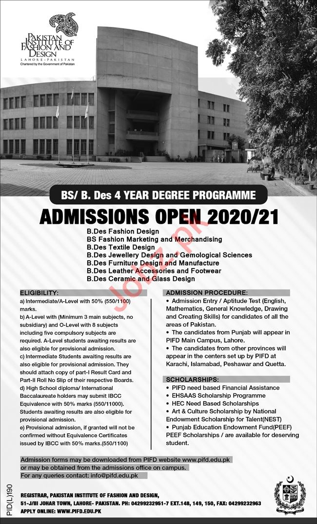 Pakistan Institute Of Fashion Design Pifd Admissions 2020 2020 Government Admissions University Teaching Lahore Punjab Pakistan Jobz Pk
