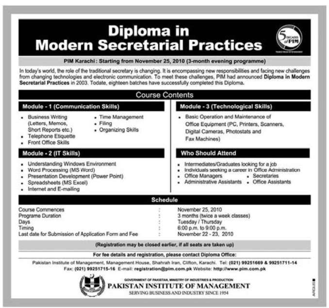 pakistan institute of management karachi offering profession 2019 government admissions course