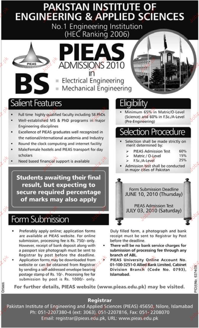 PIEAS Admission 2010 2019 Government admissions University Islamabad