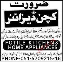 kitchen designers job opportunity 2017 jobs pakistan jobz.pk