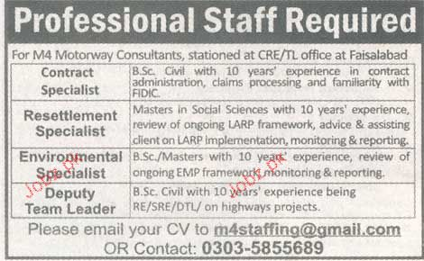 Contract Specialist, Environmental Specialist Wanted