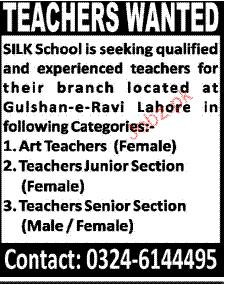 Art Teachers, Junior Section Teachers Job Opportunity