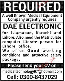 Dae Electronics Job Opportunity 2019 Job Advertisement