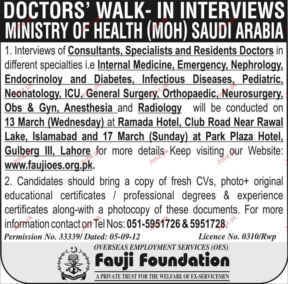 Doctors Job Opportunity
