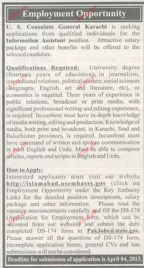 Information Assistant Job Opportunity
