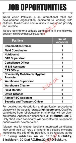 Commodities Officers, OTP Supervisors Wanted