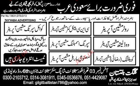 lathe machine operator vacancy