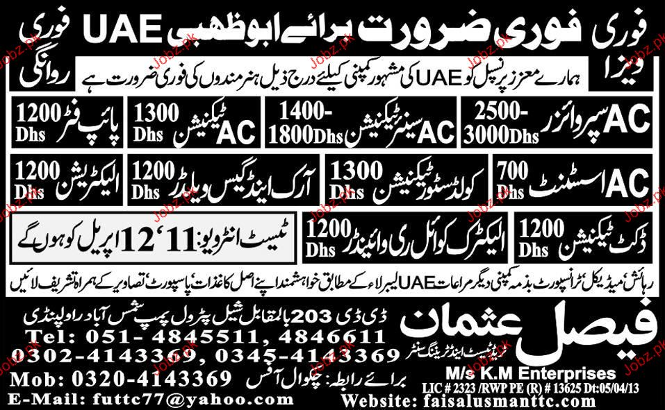 AC Supervisors, AC Senior Technicians Job Opportunity