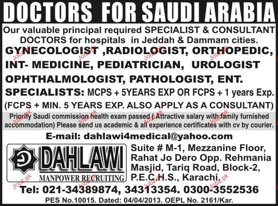 Hospital Gynecologist, Pediatrician Job Opportunity 2018 Jobs Pakistan