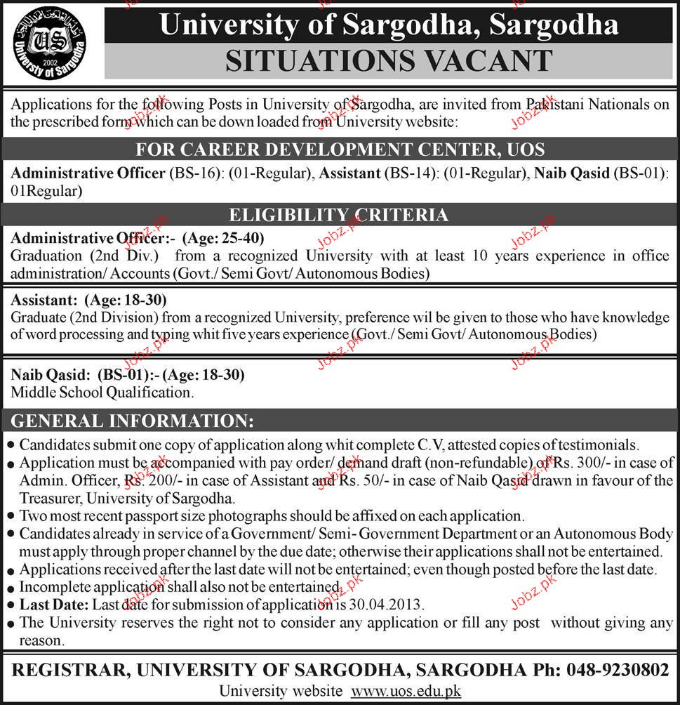Administrative Officer Assistants Job Opportunity 2018