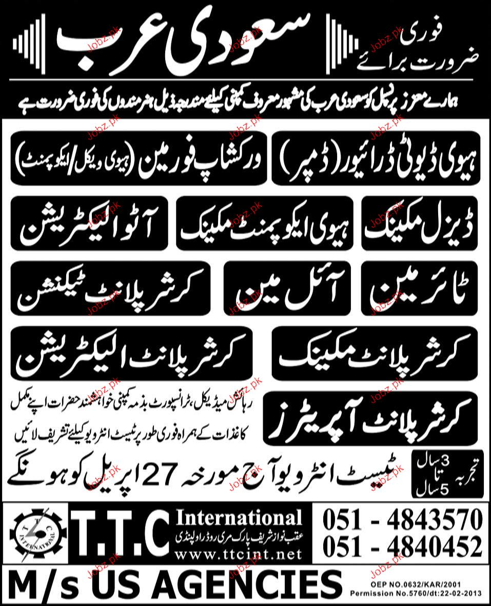 Heavy Duty Drivers, Workshop Foreman Job Opportunity