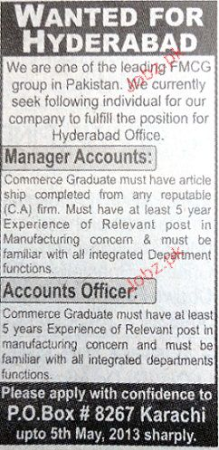 Manager Accounts and Account Officers Job Opportunity