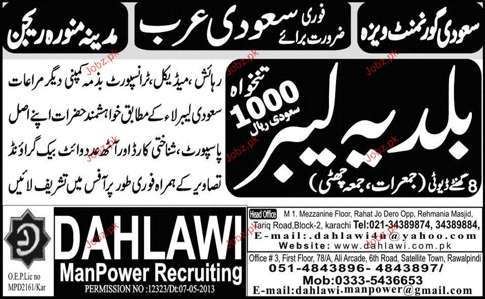 Baldia Labors Job Opportunity