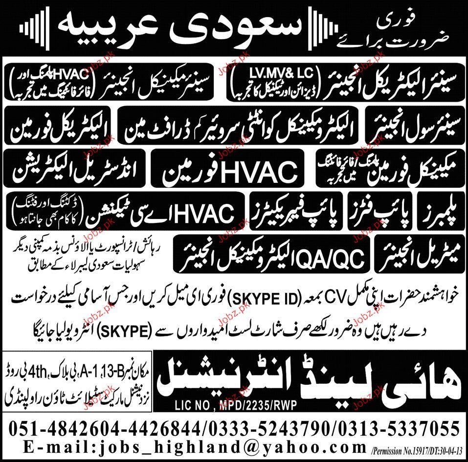 Senior Electrical Engineers, Senior Civil Engineers Wanted