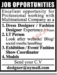 Dress Designers Fashion Designers Job Opportunity 2020 Job Advertisement Pakistan
