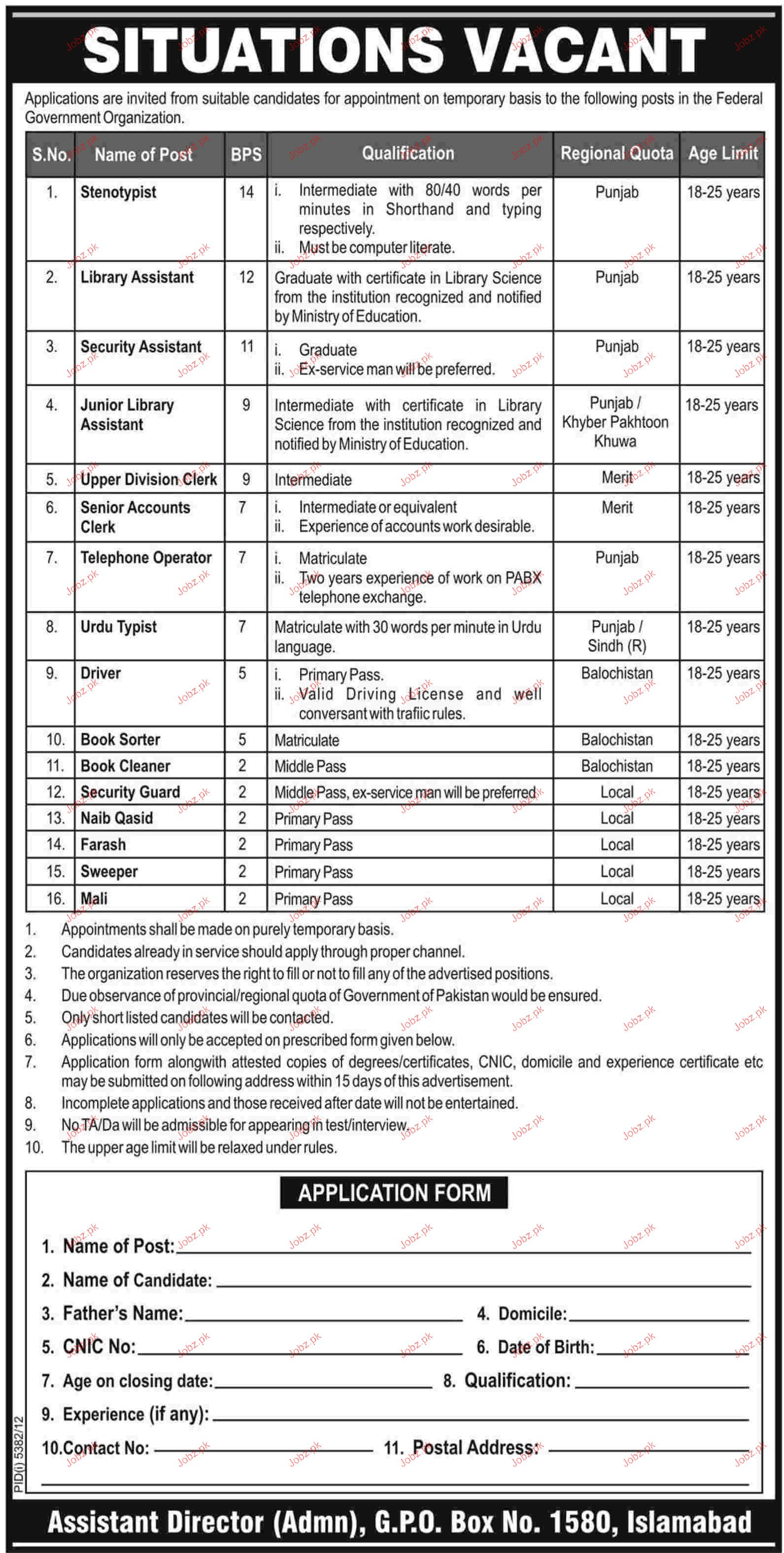 Stenotypist, Library Assistant, Security Assistant Wanted