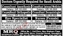 Consultant Internal Medicine, Consultant Orthopedics Wanted
