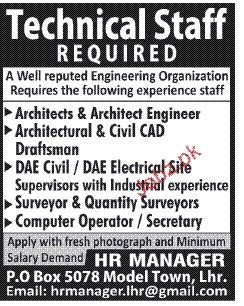 Architecture, DAE Civil, Supervisors Job Opportunity