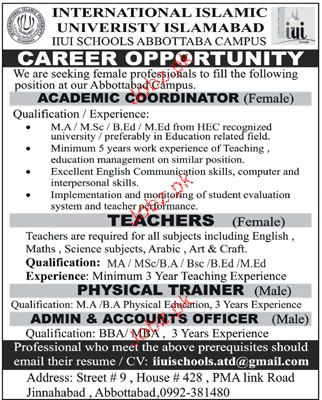 Academic coordinator, Teachers and PTI Job Opportunity 2018 Jobs ...
