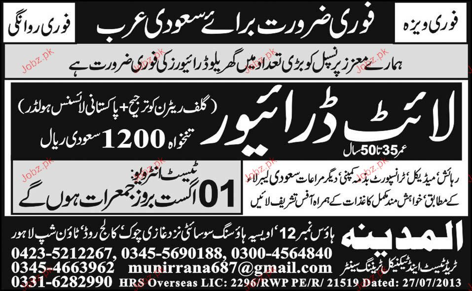 Light Drivers Job Opportunity