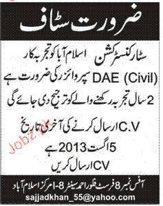 DAE Civil Supervisors Job Opportunity