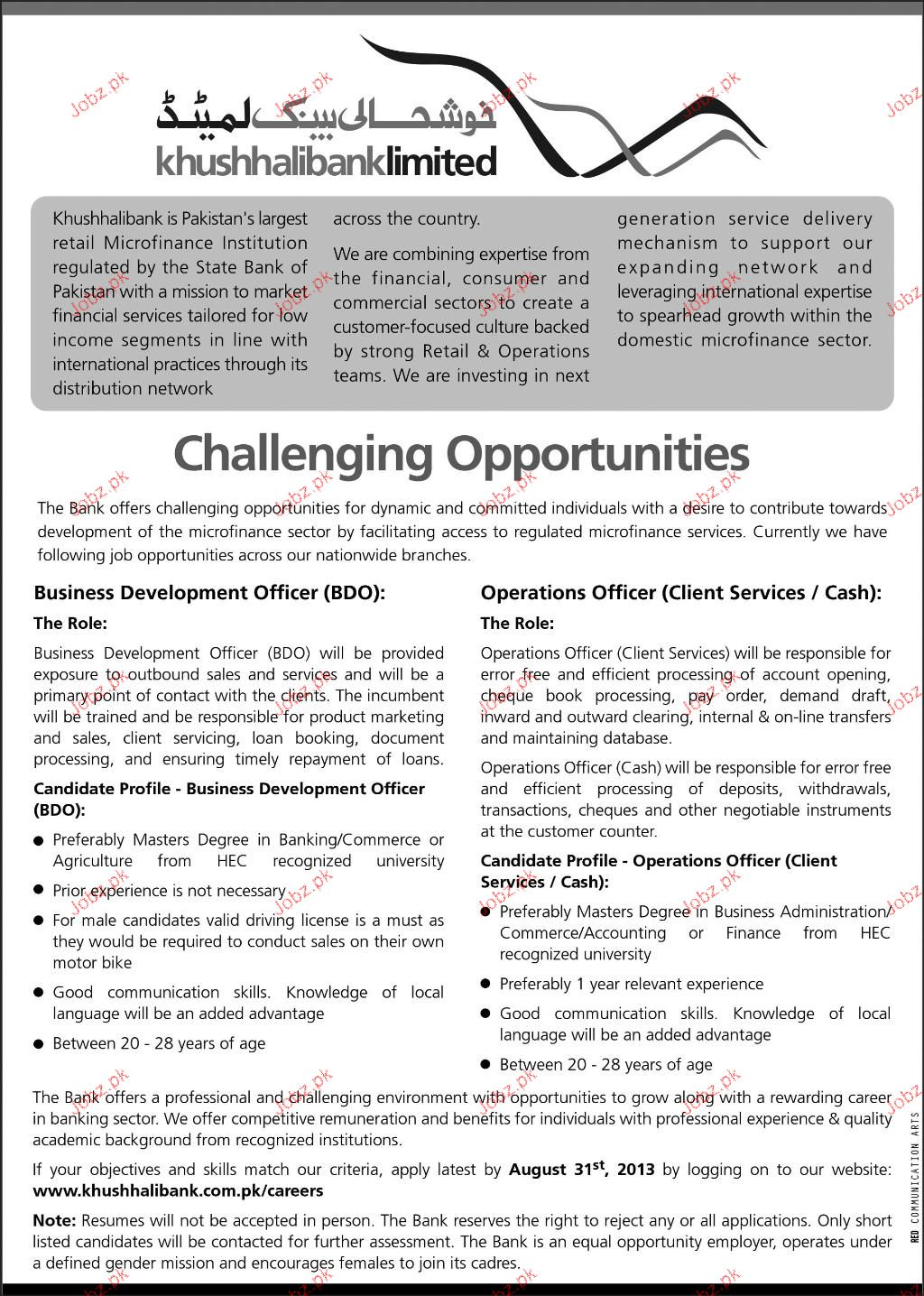 Business Development Officers, Operations Officers Wanted