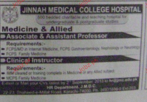 Associate Professors, Assistant Professors Job Opportunity