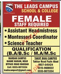 Assistant Headmistress , Science Teachers Job Opportunity
