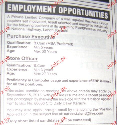 Purchase Executives and Store Officers Job Opportunity