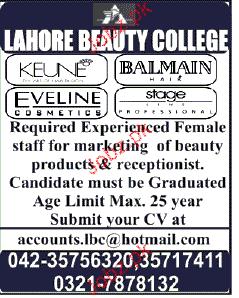 marketing staff job opportunity 2018 jobs pakistan