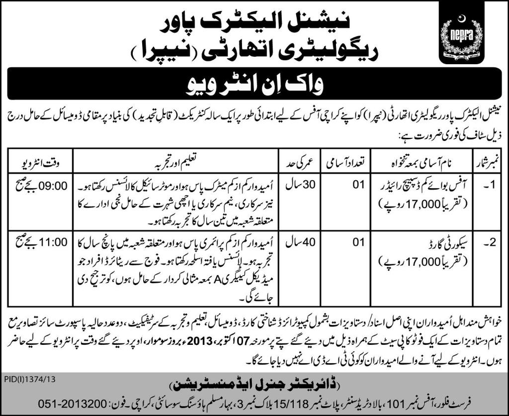 Office Boys and Security Jobs in NEPRA 2019 Job Advertisement Pakistan