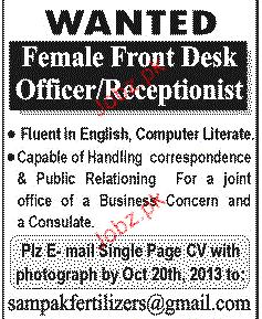 Female Front Desk Officers / Receptionist Job Opportunity 2017 ...