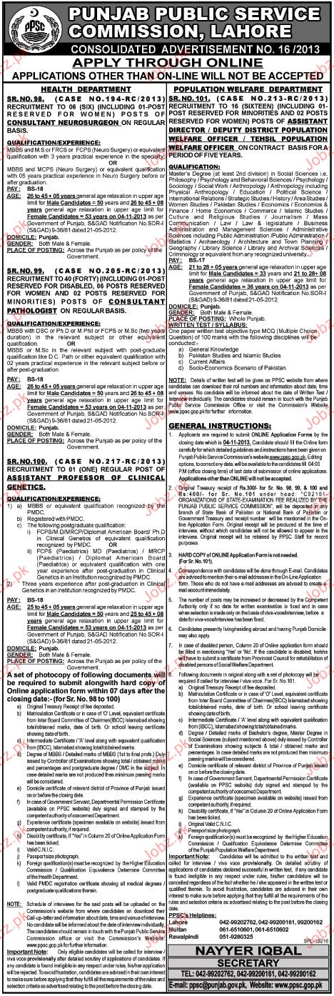 assistant director  consultant neurosurgeon jobs in ppsc