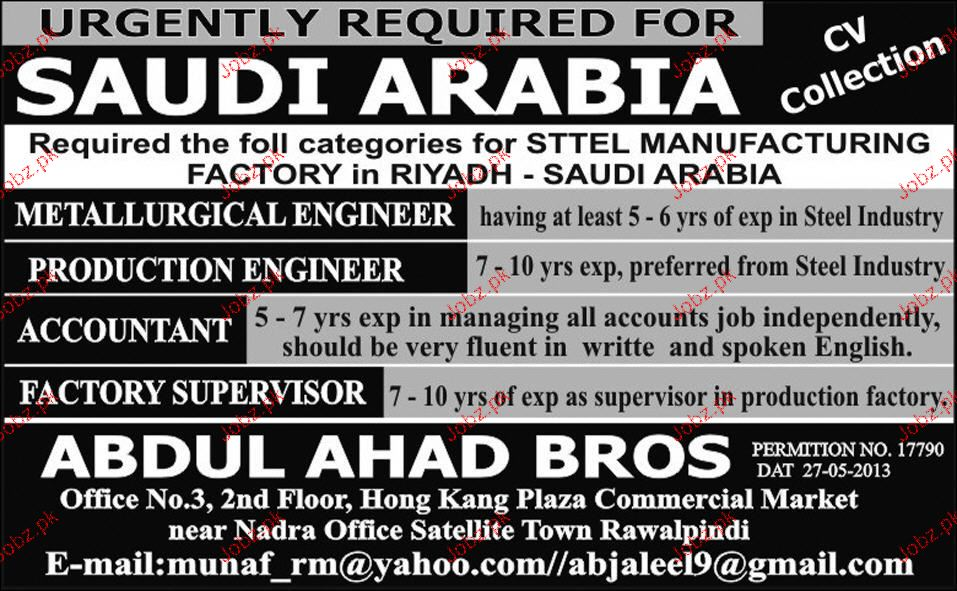 production engineers accountant job opportunity 2017 2018