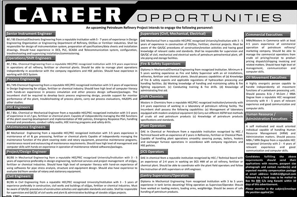 Senior Instrument Engineers, Supervisors Job Opportunity