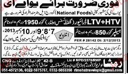 LTV / HTV Drivers and Helpers Job Opportunity