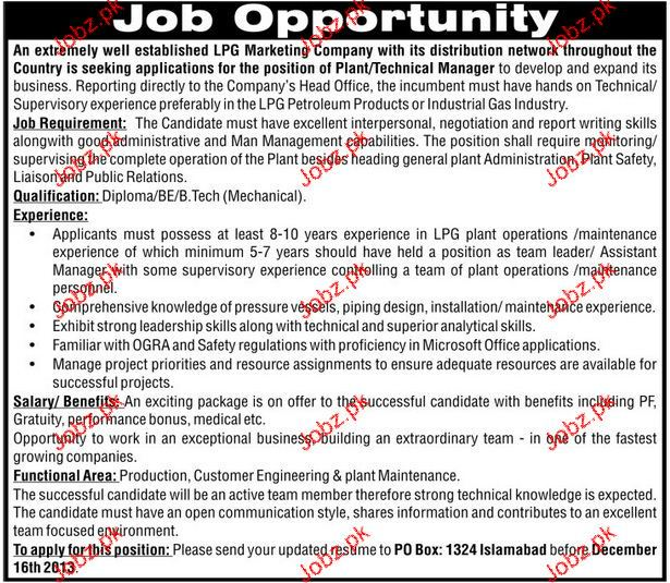 Plant / Technical Manager Job Opportunity
