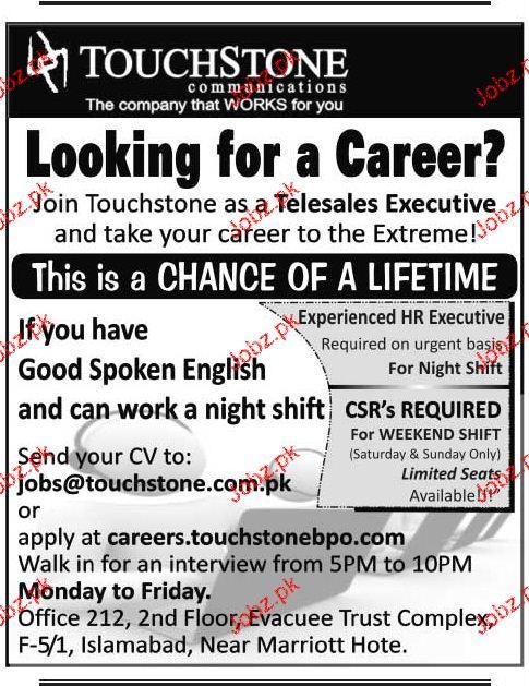 HR Executives Job Opportunity